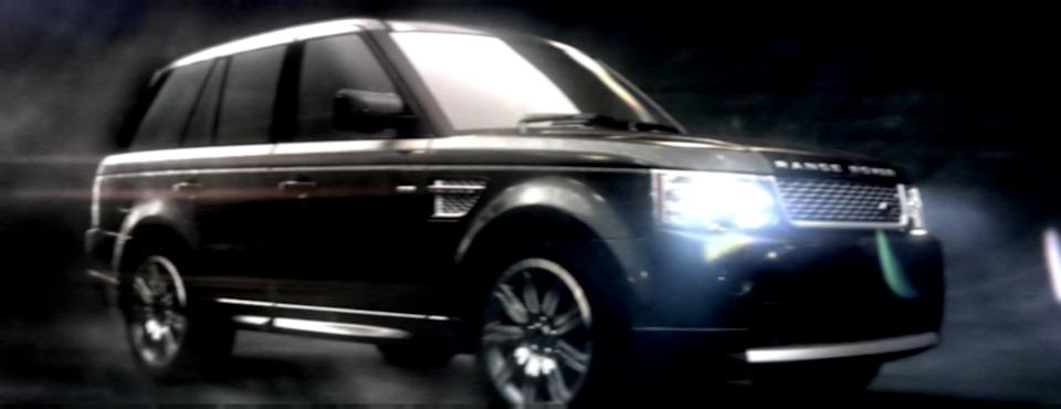Range Rover - Accelerator